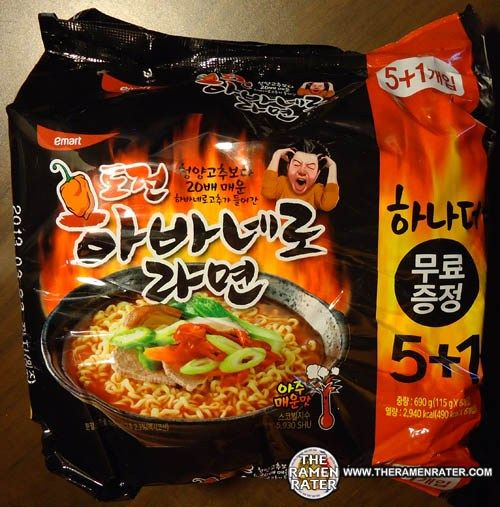 925 emart dare you habanero ramen the ramen rater authentic ingredients ramen habanero 925 emart dare you habanero ramen