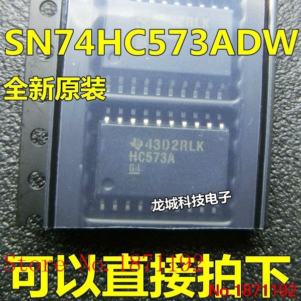 SN74HC573ADW HC573A SOP-20 72mm logic, new and original Active