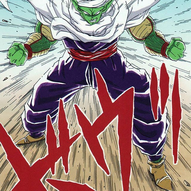 piccolo ig ピッコロは戦う準備ができています piccolo is ready to fight akiratoriyama 鳥山明 db dragonball ドラゴンボール akira character fictional characters