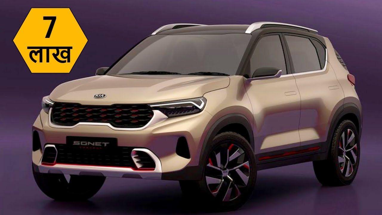 All New Kia Sonet Teaser Launch Date And Features Venue And Brezza In 2020 Suv Kia Brezza