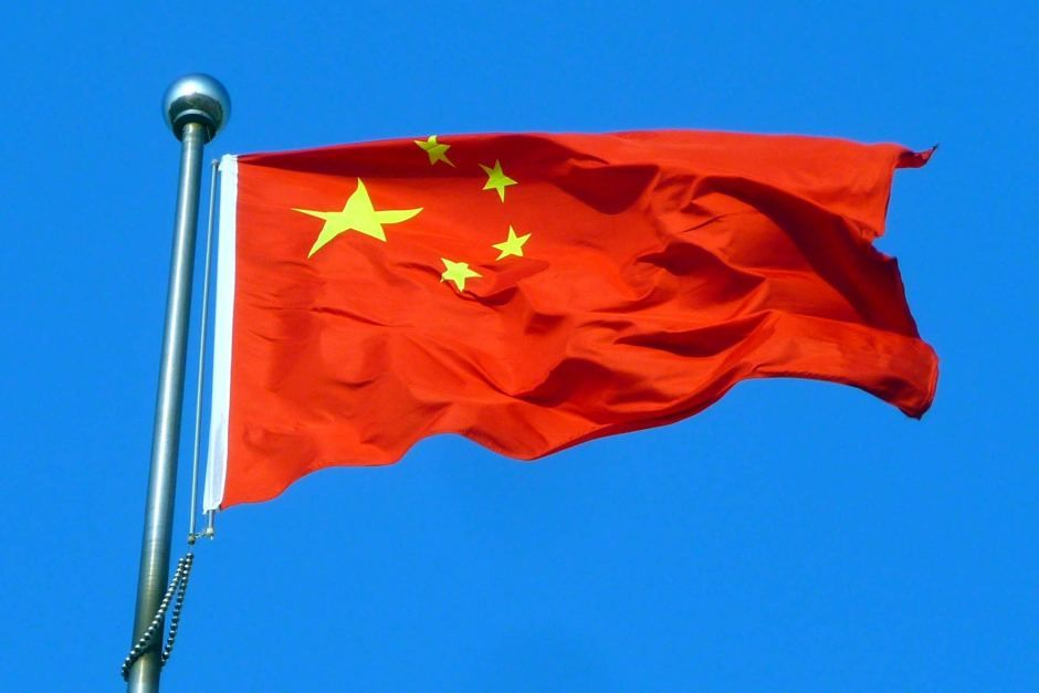 Cfda Disputes Claim That 80 Of Chinese Trials Faked Data But Admits Serious Problems Chinese Flag China Flag Flag