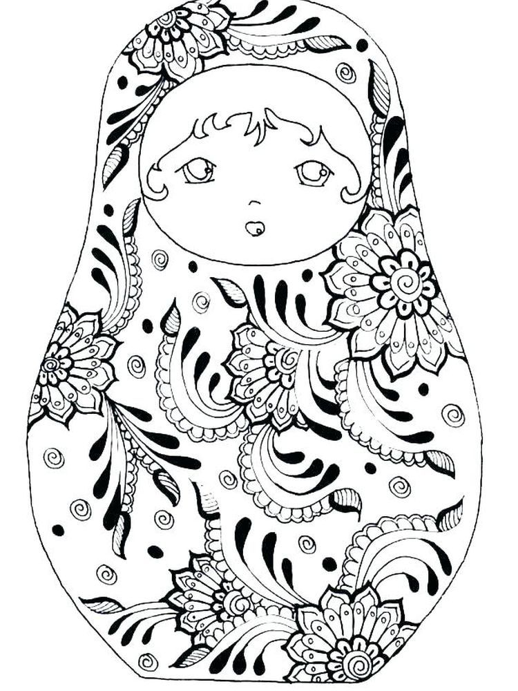 Printable Lol Doll Coloring Pages Lol Dolls Coloring Pages Paper Dolls Printable
