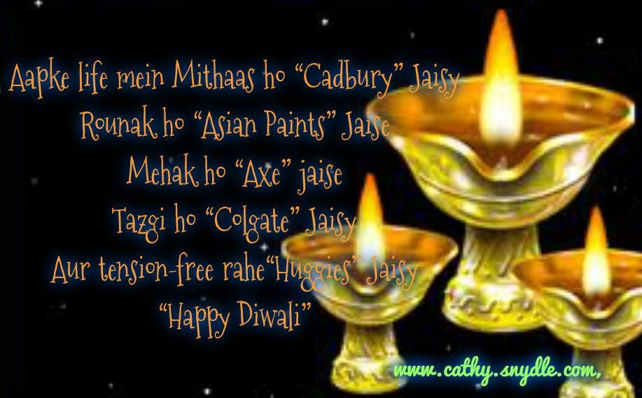 Diwali greetings wishes and diwali quotes diwali greetings are you looking to find cool diwali greetings wishes or diwali quotes to greet friends and relatives this diwali feel free to browse for meaningful m4hsunfo