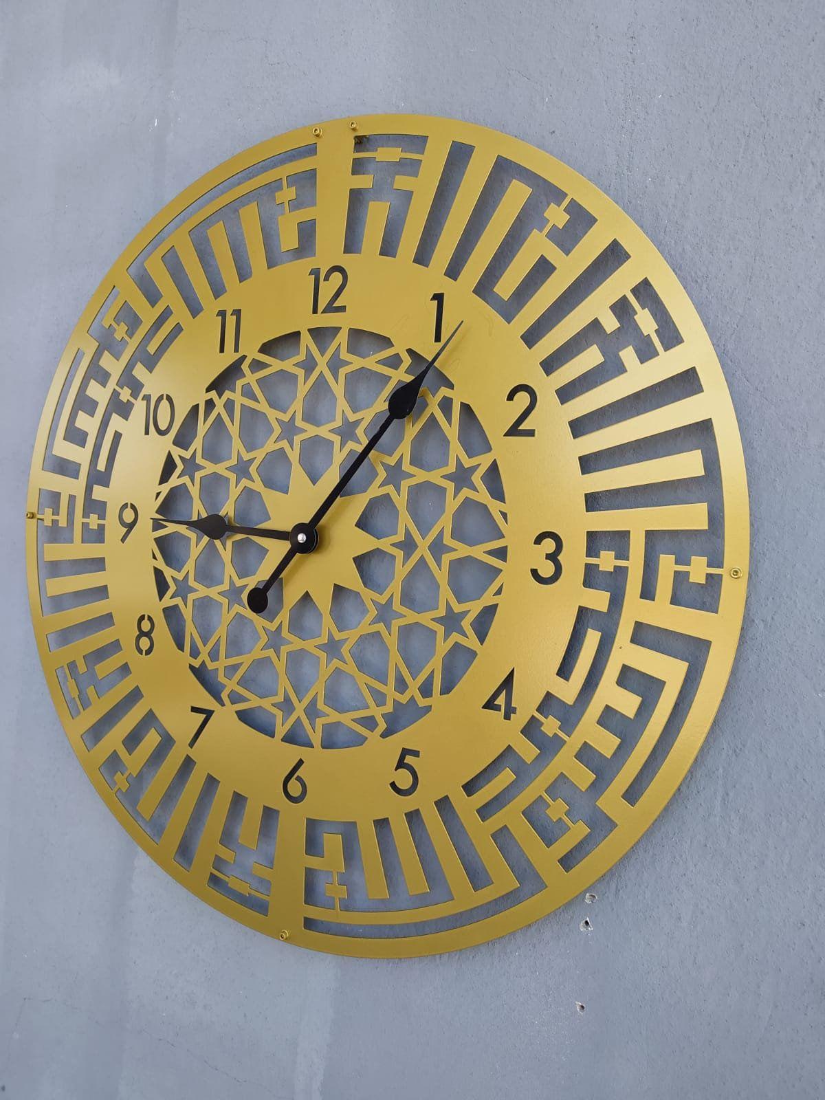 Kufic Kalima Islamic Metal Wall Clock Gold Islamic Clock Etsy In 2020 Metal Wall Clock Islamic Wall Decor Islamic Wall Art