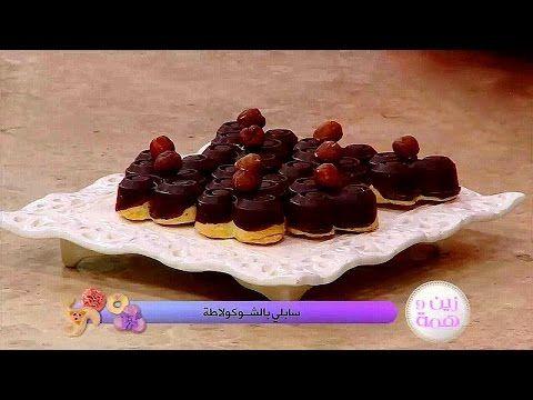 Samira tv recette gateaux facile