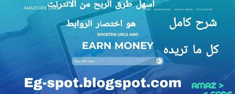 Pin On الربح من الانترنت Making Money