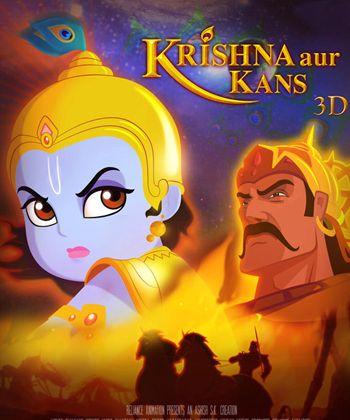 Krishna cartoon video song free download