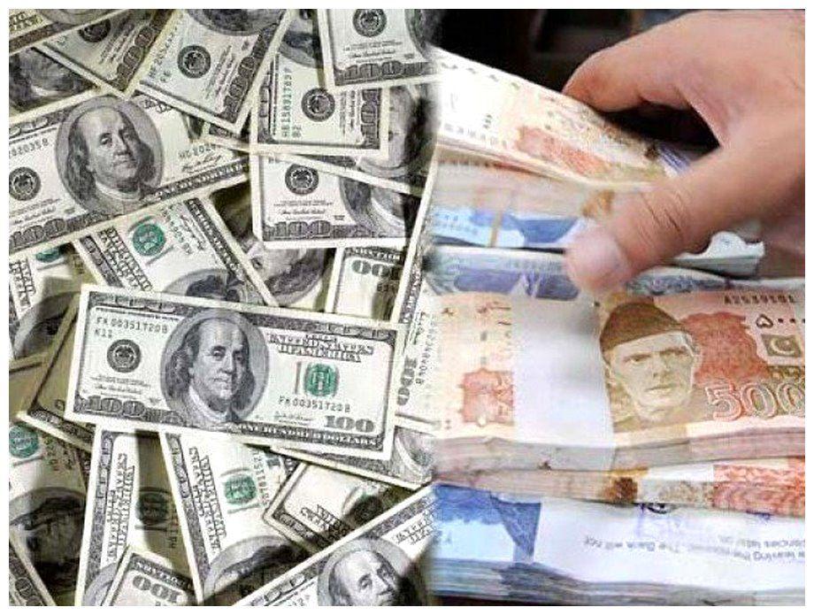 The Dollar Worth 7 Paisa In The Interbank Market Pakistani Rupee