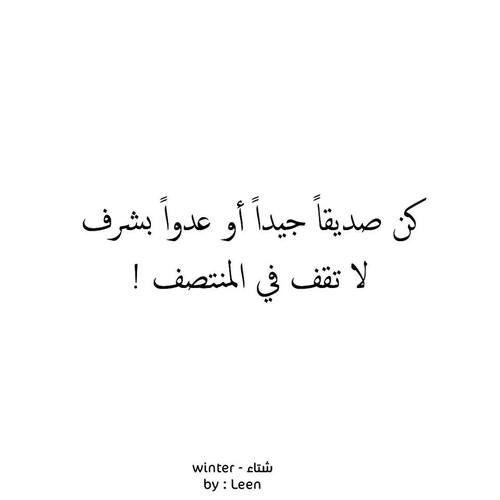 ﺭﻣﺰﻳﺎﺕ كلمات And كﻻم Image Quotations Image Text