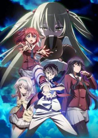 Pin on Best Harem Anime