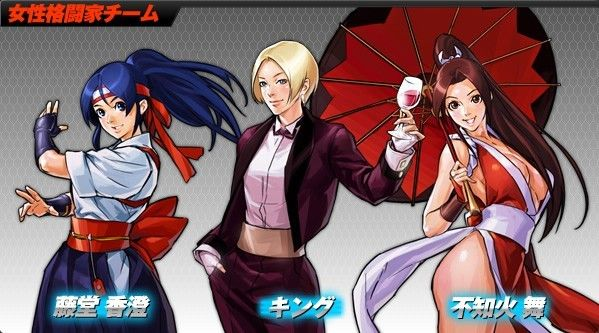 The King Of Fighters 2002 Unlimited Match Kof King Of
