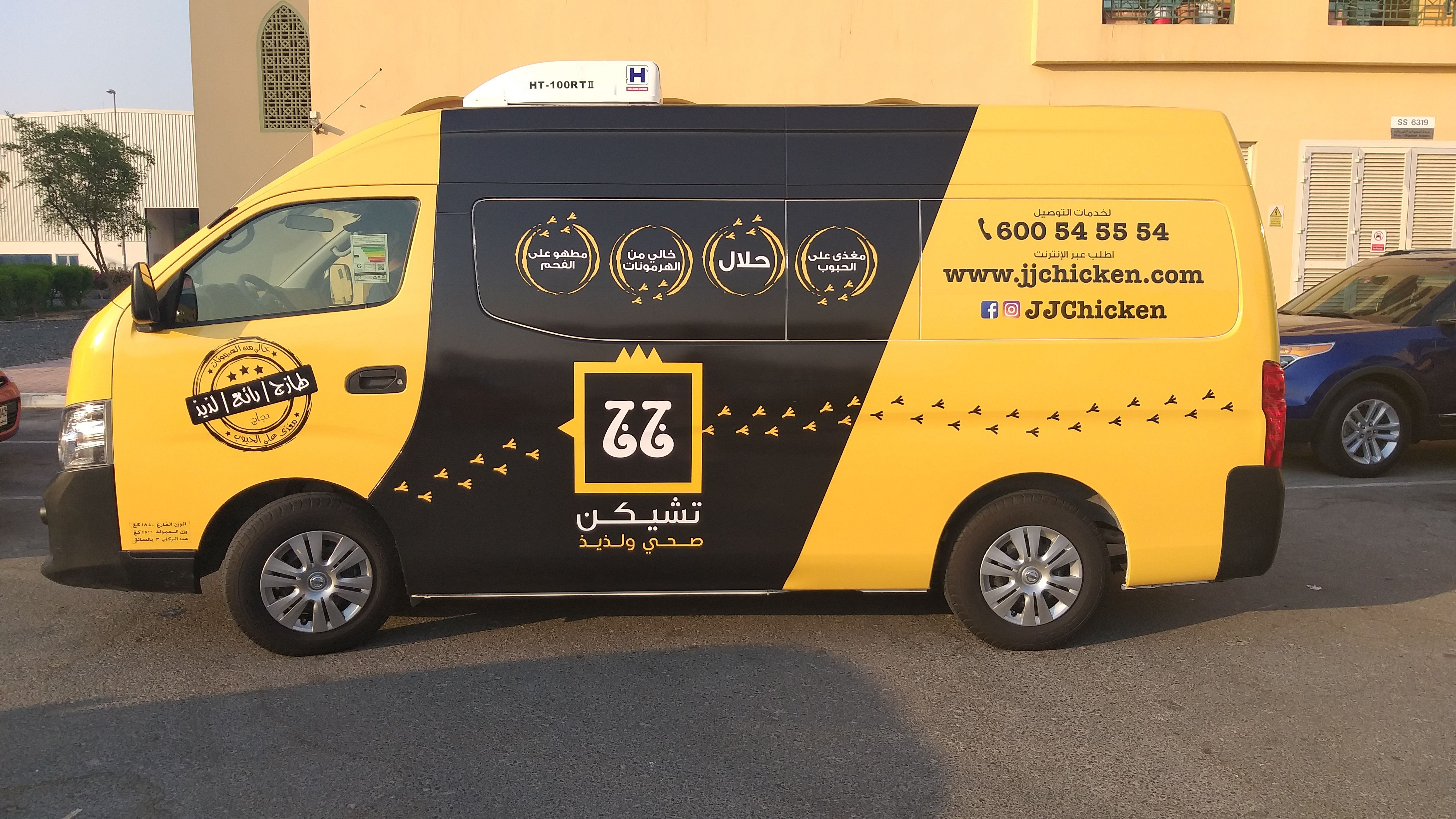 Vehicle Branding Car Stickers Bus Wrapping Vehicle Advertisement In Dubai Car Brands Car Stickers Bus [ 2592 x 4608 Pixel ]