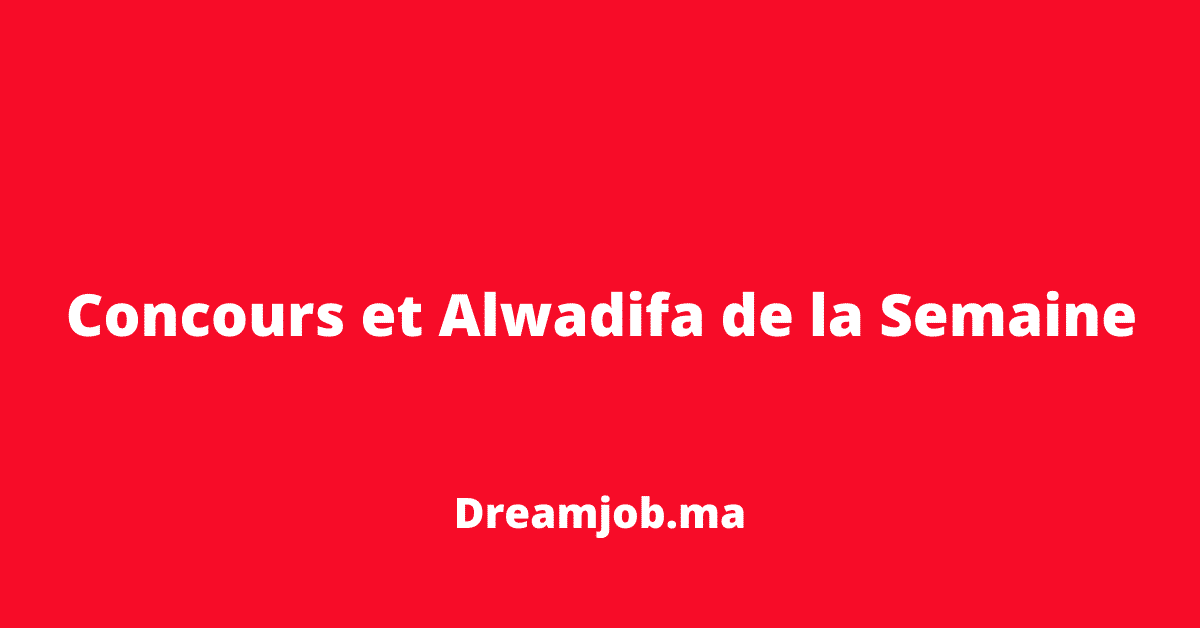 Concours Et Alwadifa De La Semaine Accounting Gaming Logos
