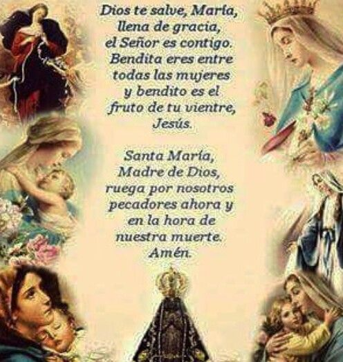 Dios Te Salve Maria Hail Mary Prayer Hail Mary Ave Maria Prayer