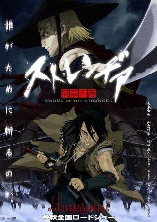 Sword of the Stranger anime