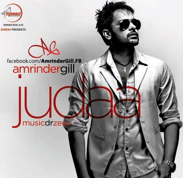 """Ki Samjhaiye is one of the most Popular Song of Singer cum Actor Amrinder Gill, Who started his carrier in music by Jalandhar Doordarshan program Kala Doria. Gill came into the public limelight with his breakthrough track """"Paigam,"""" followed by such hits such like """"Daru,"""" """"Madhaania,"""" """"Khedan De Din,"""" with Sunidhi Chauhan, and many others like """"Mail Kara De"""" and """"Dildarian. This Song Ki Samjhaiye is Sung by Him For the Album Judaa, This video of this amazing song is shot in Awesome Wheather…"""