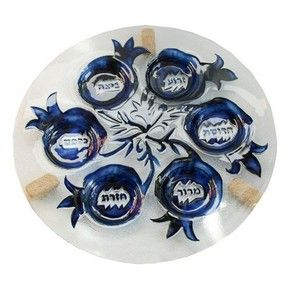 Glass Seder Plate with Blue Pomegranates and Hebrew Text