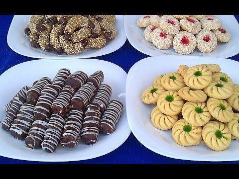 1 حلويات العيد حلوى بدون بيض باربعة اشكال ونكهات مختلفة من نفس العجين اقتصادية بكمية كثيييرة Youtube Arabic Sweets Food Desserts