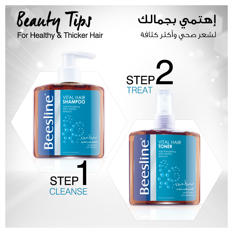 1) Cleanse: Vital Hair Shampoo is an effective shampoo that cleanses