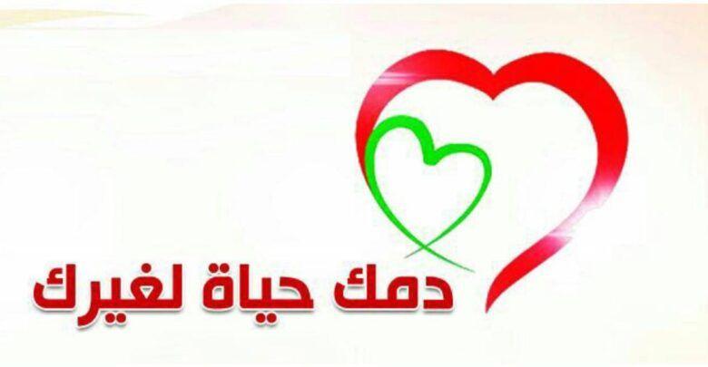 أهمية التبرع بالدم ومتطلبات وموانع التبرع Pinterest Logo Vodafone Logo Tech Company Logos