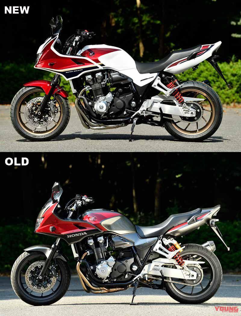 9psアップ 18年cb1300sf Sb正式発表 Webヤングマシン カスタムバイク バイク 最新 バイク