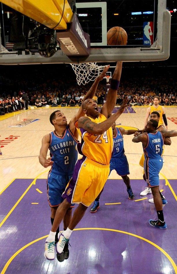 Kobe Bean Bryant (born August 23, 1978) is an American