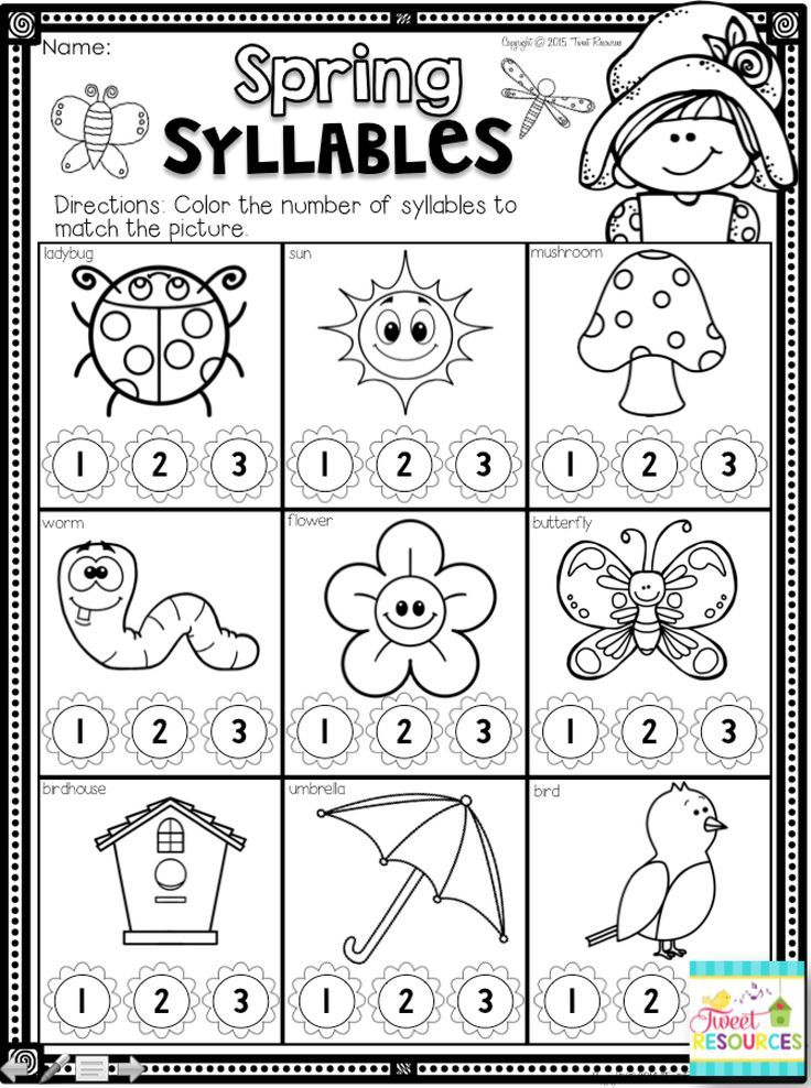 Spring Activities Literacy Printables Syllables Kindergarten Kindergarten Math Kindergarten worksheets about syllables