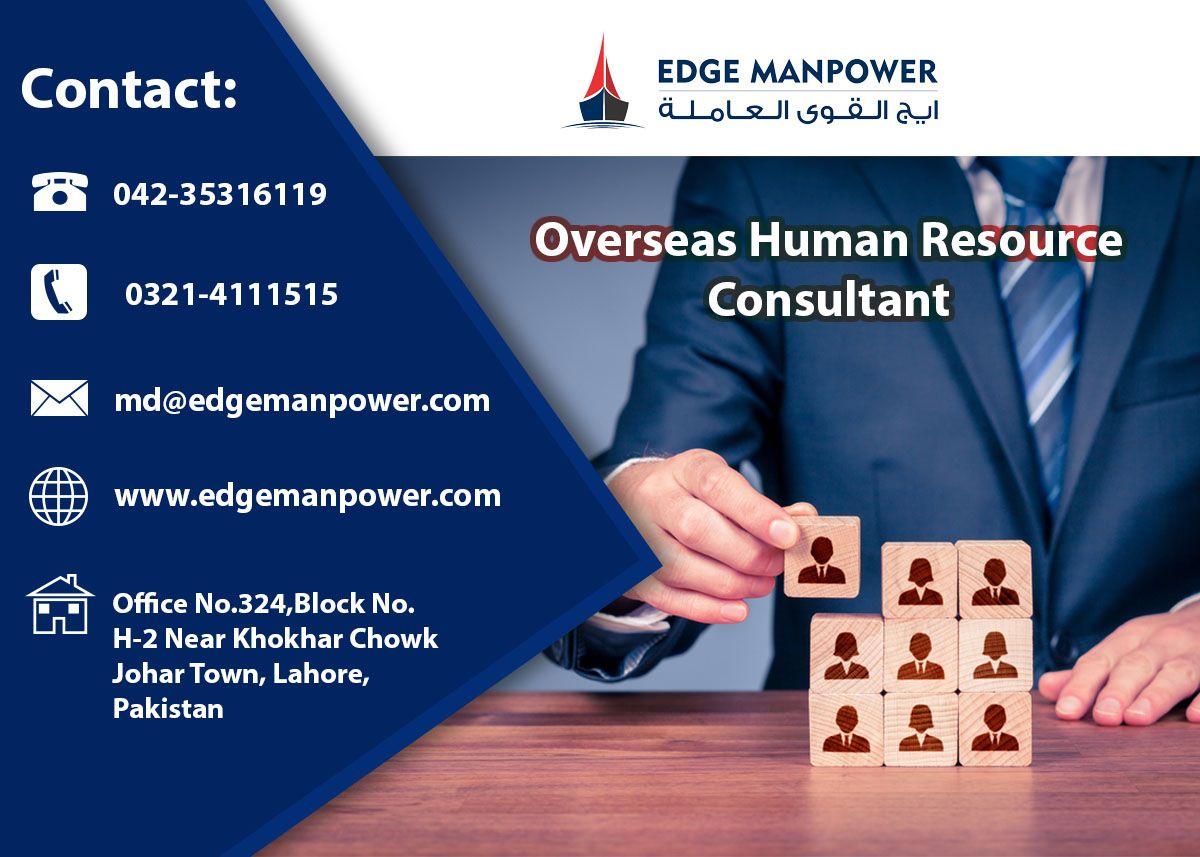 Overseas Human Resource Consultant in 2020 Human