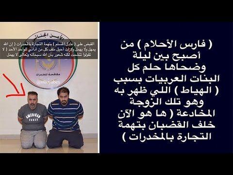 تعليق أم نصره الحربي على المهرة البحرينية سبق وإن قالت أن المهره وامها Jokes Projects To Try Movie Posters