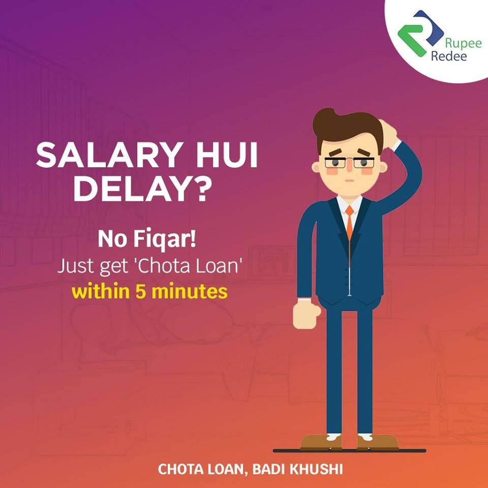 Still Waiting For The Salary Just Get Yourself Rupeeredee Instant Personal Loan Pay Your Bills On Time Isn T It Simple C Personal Loans Borrow Money Loan