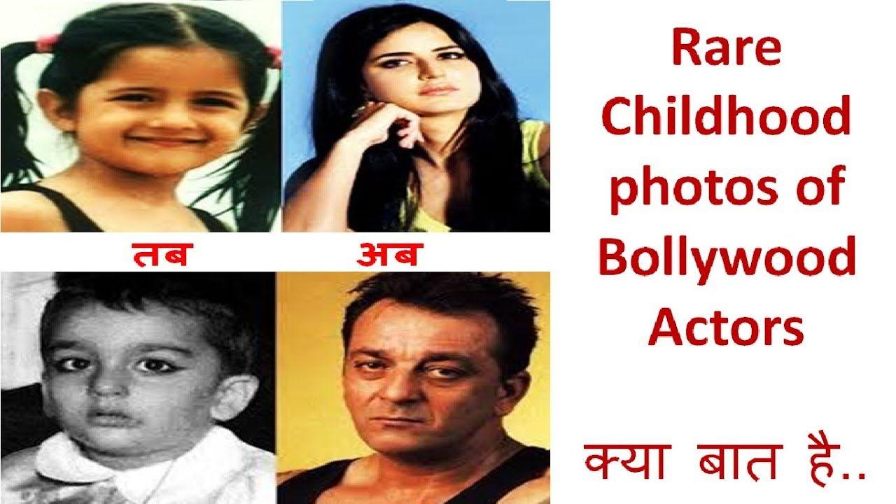 bollywood actors childhood photos bollywood actors