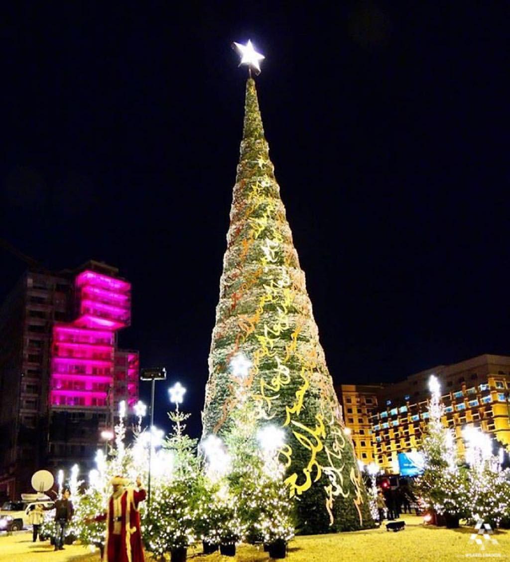 We Are Lebanon Christmas Tree Christmas Tree