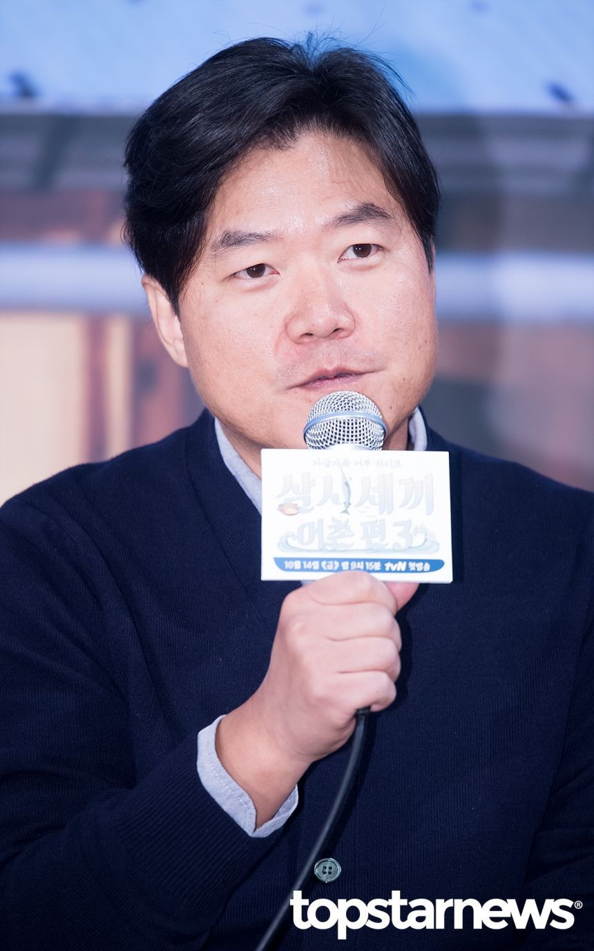 [HD포토] 나영석PD 삼시세끼 어촌편3로 돌아왔습니다 #topstarnews