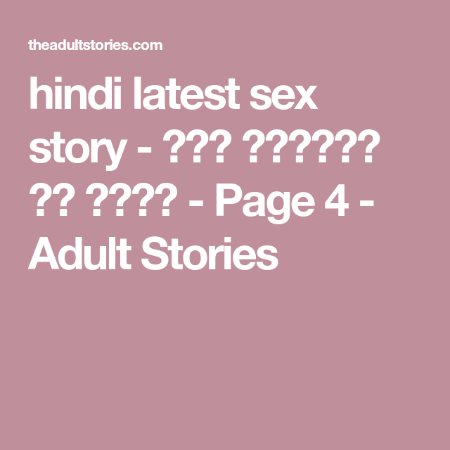 Hindi Latest Sex Story  E A A E A Bf E A B  E A A E A B E A B E A D E A A E A   E A  E A B  E A A E A Be E A B E A  Adult Stories