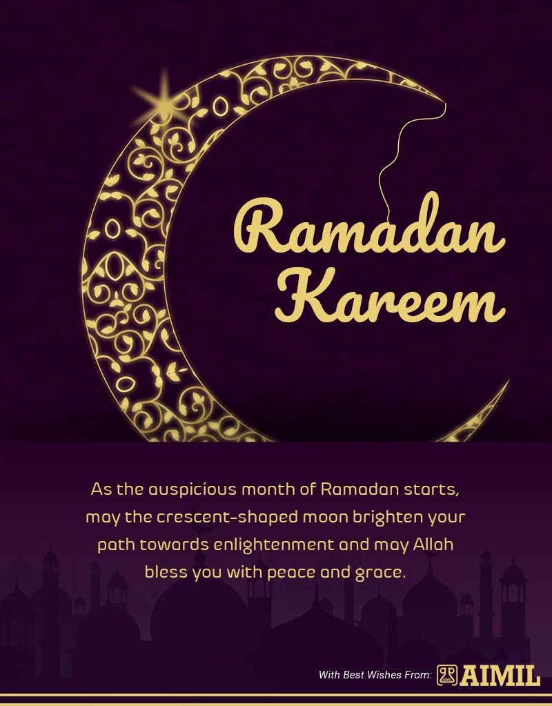 As The Auspicious Month Of Ramadan Starts May The Crescent