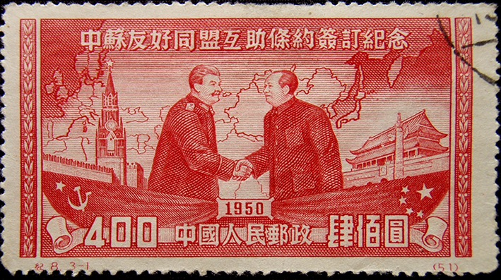 Postage Stamp since 1840.