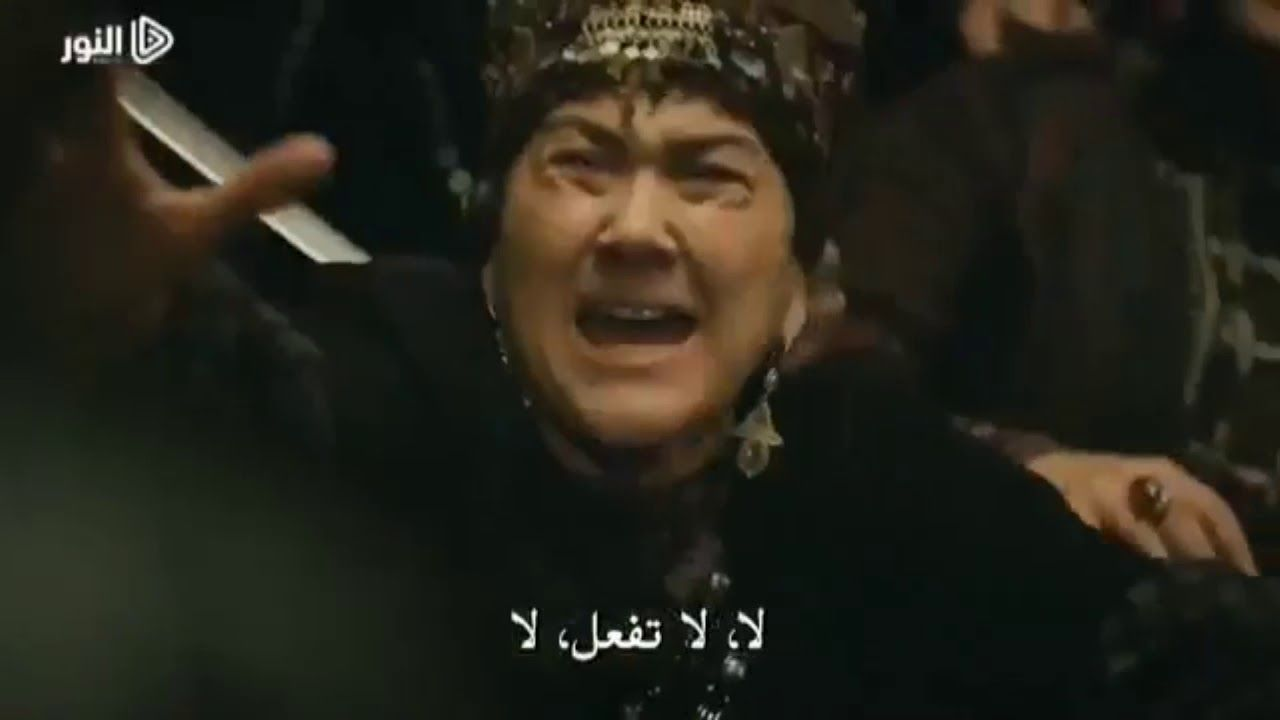 مترجم للعربيه اعلان 2 الحلقة 134 مسلسل قيامه ارطغرل الجزء الخامس Fictional Characters Character John