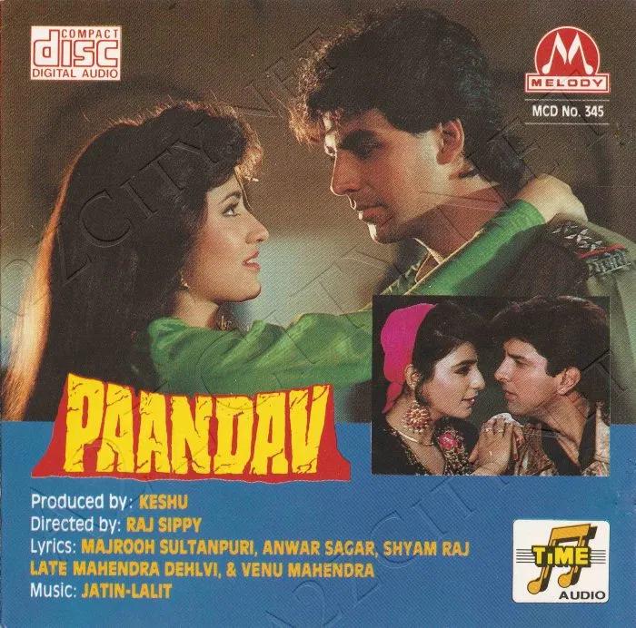 Paandav 1995 Flac Bollywood Songs In 2020 Bollywood Songs Songs Artist Album