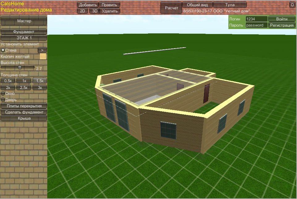 Программа моделирования домов скачать бесплатно
