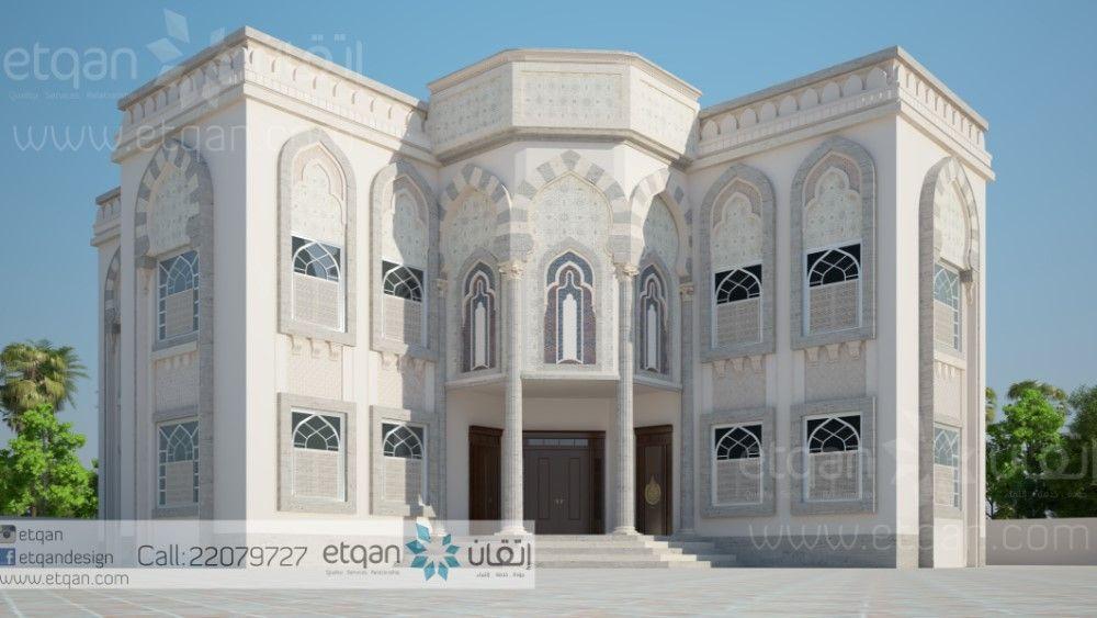 صميم فيلا بطراز أسلامي مميز في سلطنة عمان و تم عمل التصميم الداخلي كذلك بنفس أسلوب التصميم الخارجي في الاماكن الرئيسية ليعطي أفضل نتيج House Styles Home Design