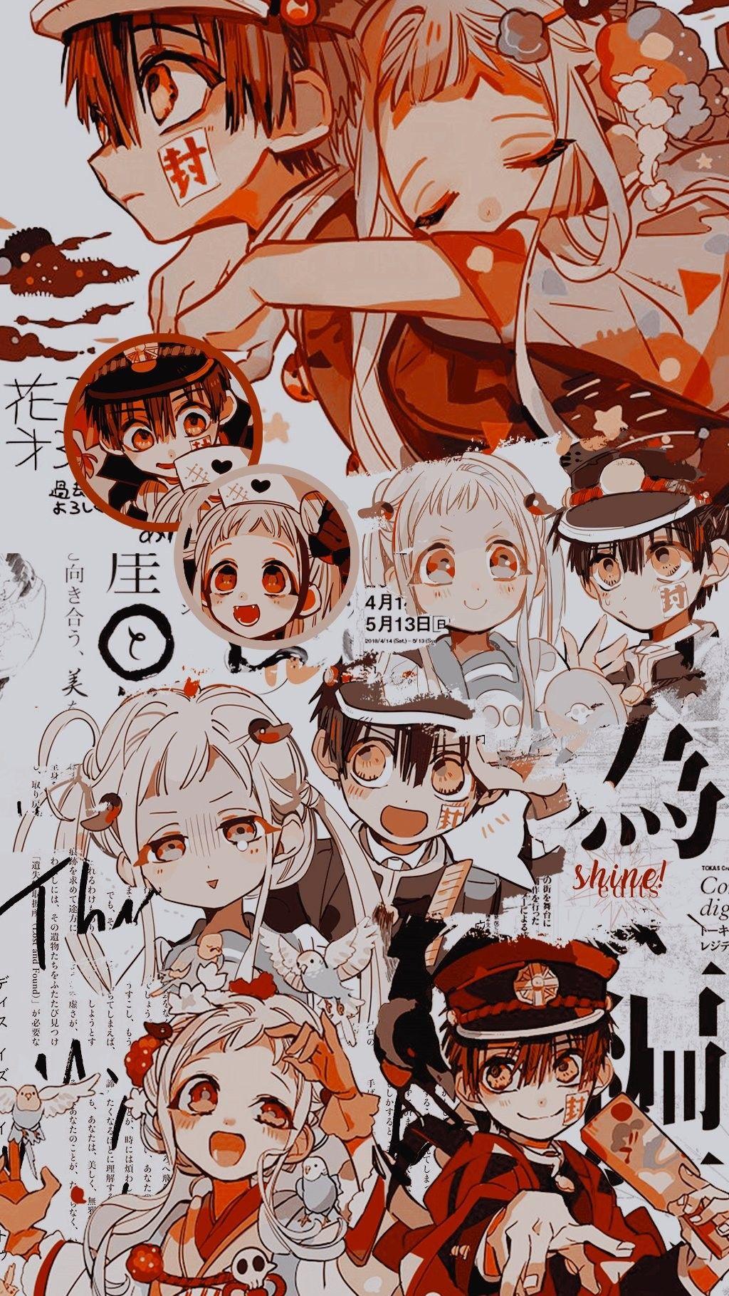 Hanako X Yashiro Anime Wallpaper Cute Anime Wallpaper Cool Anime Wallpapers 13 x anime wallpaper
