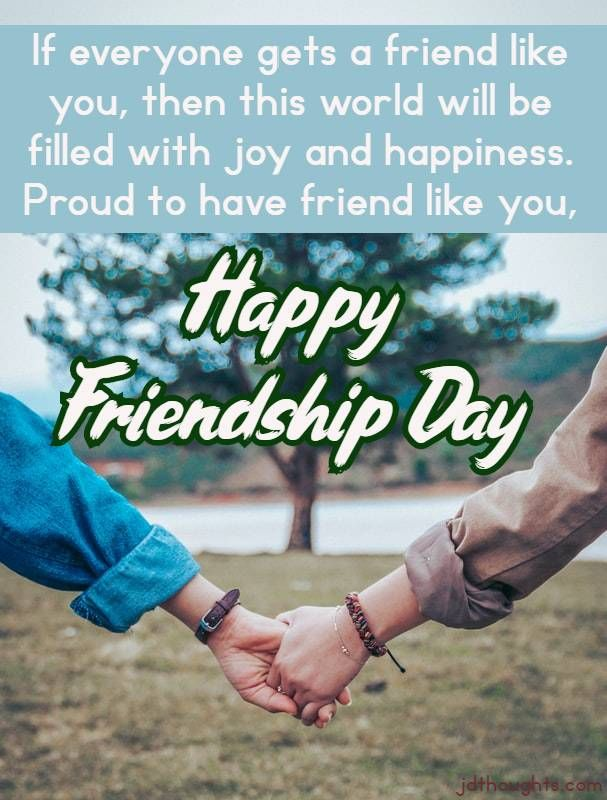 Best Friendship Messages And Quotes On National Friendship Day 2020 Happy Friendship Day Friendship Messages Friendship Day Wishes