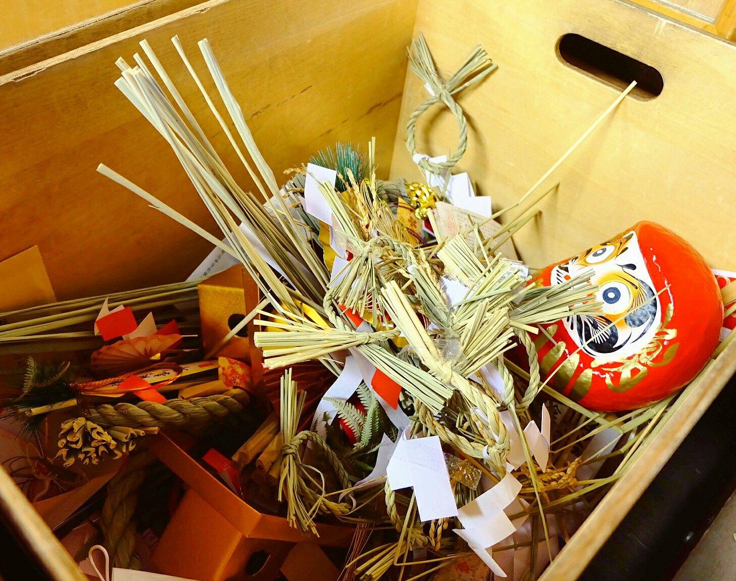 Offerings, Meiji Jingu Shrine, Tokyo Travel photos