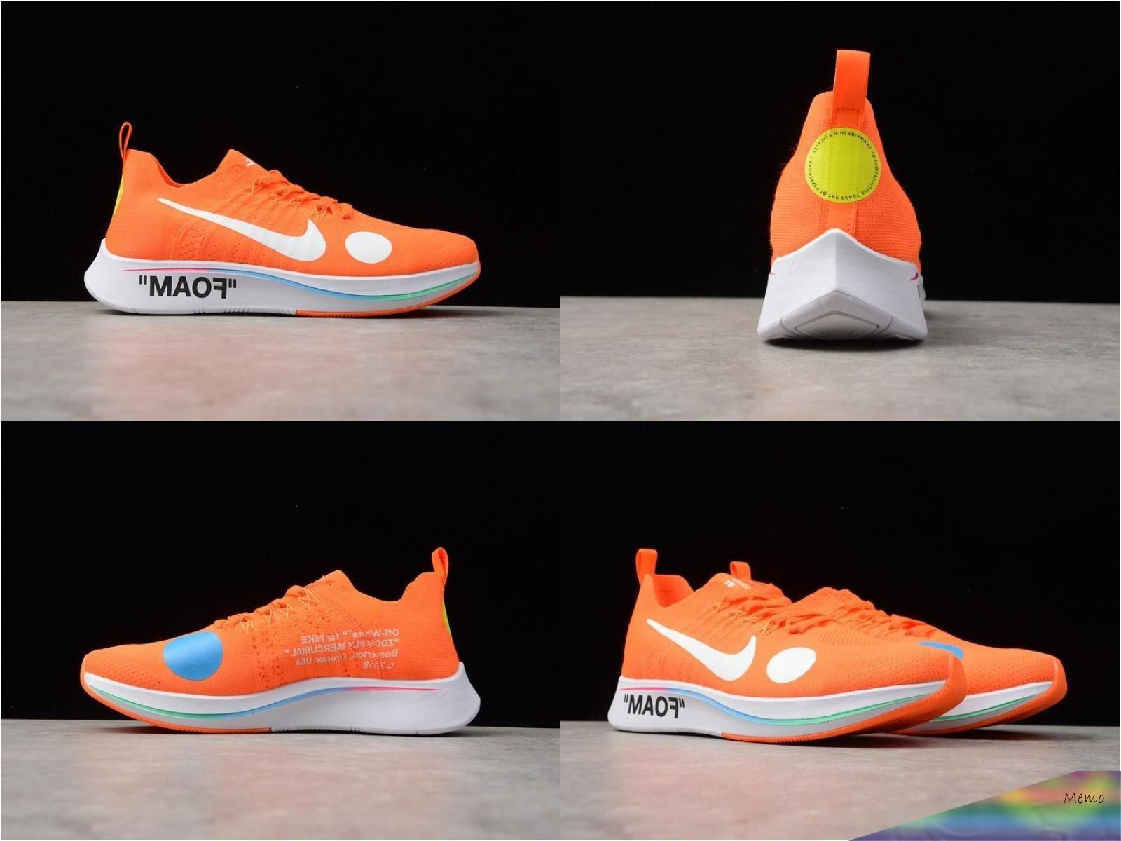 202037 2020 Direct Selling Rushed Nike Off White X