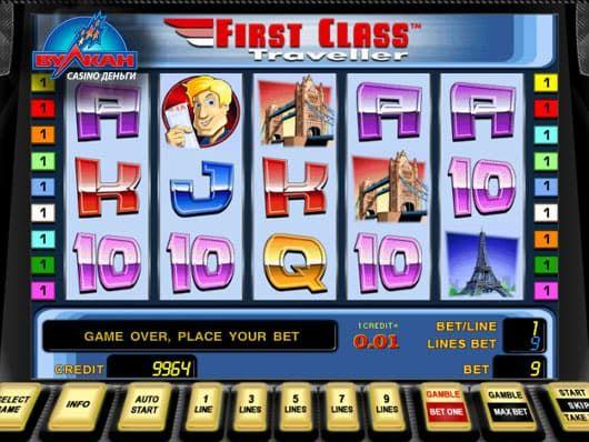 Игровые автоматы игра first class traveller скачать игровые автоматы играть без регистрации
