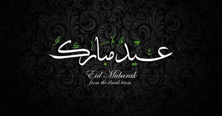 Eid Mubarak Status 2019 With Images Eid Mubarak Status Eid