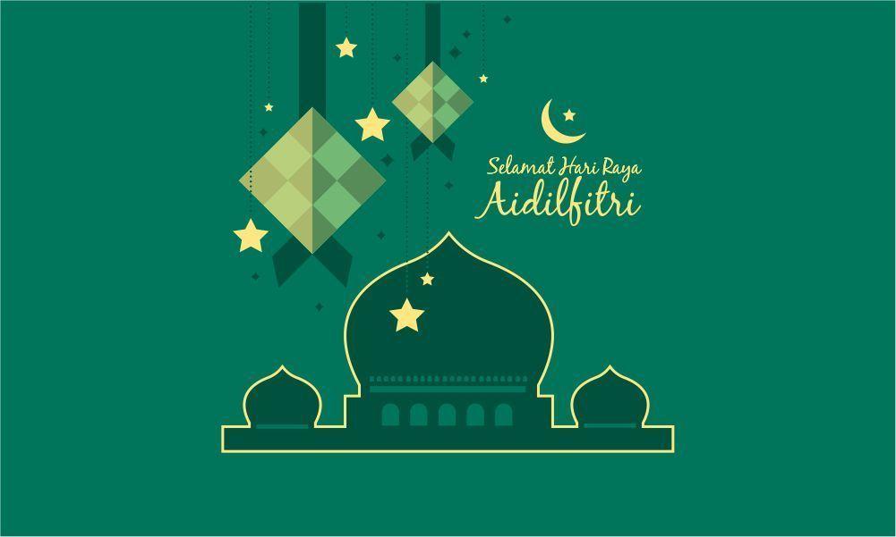 Download Spanduk Banner Idul Fitri Cdr Psd Paling Keren Gratis Spanduk Gambar Desain Logo