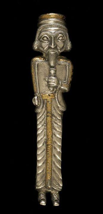 Escultura persa, siglo V a. C.