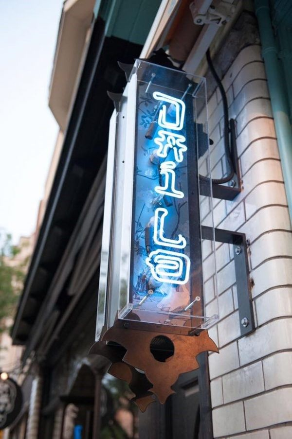 10 Coolest Hidden Restaurants and Bars in Toronto (With ...
