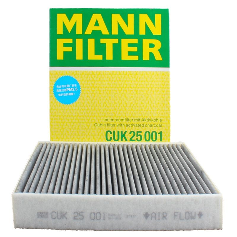 Bmw 220i Coupe: MANNFILTER Air Conditioner Filter CUK25001 For BMW 116i